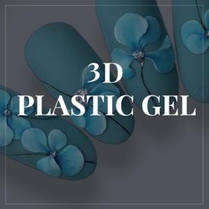 3D Plastic Gel